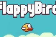 jugar Flappy Bird
