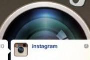 Aplicaciones alternativas a Instagram
