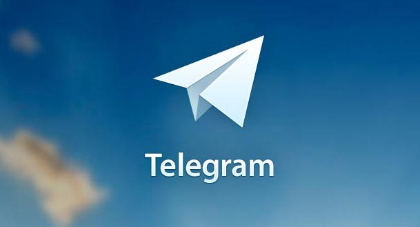 Descargar Telegram para PC