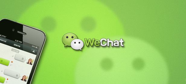 Descargar WeChat Gratis