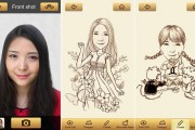 Convertir fotos en caricaturas
