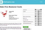 Hacer tarjetas personales online