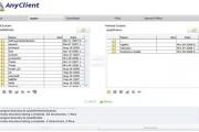 AnyClient Un cliente FTP online
