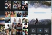 Layout, crear collages de fotos